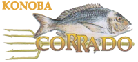 Riblji specijaliteti, trattoria, pesci, scampi, riba iz Jadrana, restoran, restaurant