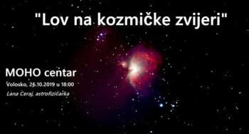Ovog vikenda besplatno predavanje: Lov na kozmičke zvijeri