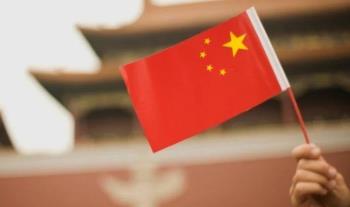 Prijavite se na besplatan tečaj kineskoga jezika u Rijeci