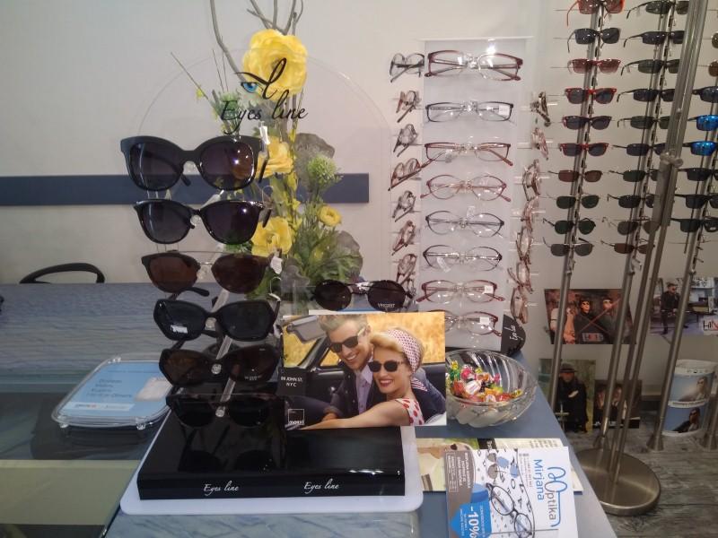 Sunčane i dioptrijske naočale - Optika Rijeka, Čavle