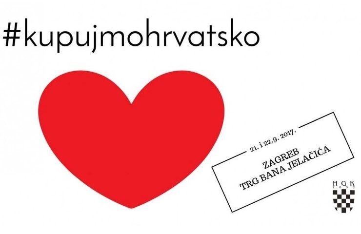 Prijavite se na dvodnevnu akciju Kupujmo hrvatsko u rujnu u Zagrebu