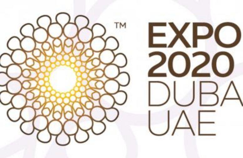 Objavljen natječaj za izradu idejnog rješenja hrvatskog paviljona na Svjetskoj izložbi EXPO 2020 Dubai