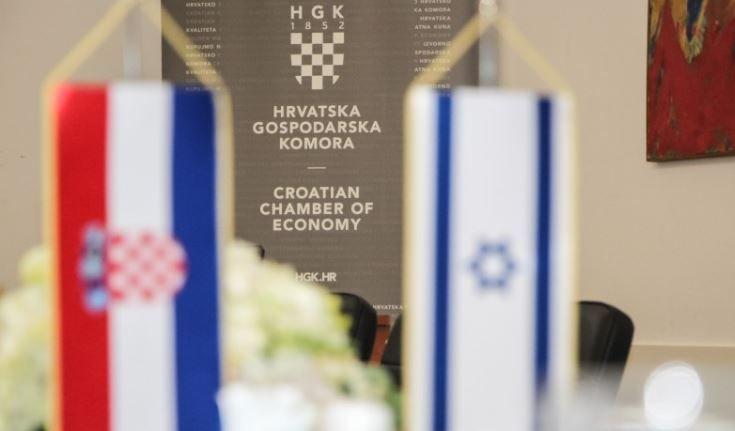 Predstavnici izraelskoga gospodarstva u HGK poručili: vrijeme je za jaču suradnju!