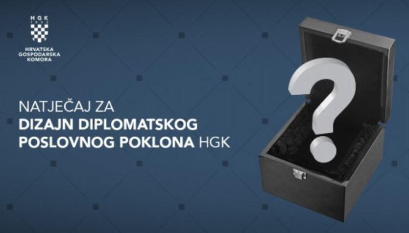 Natječaj za dizajn diplomatskog poslovnog poklona HGK