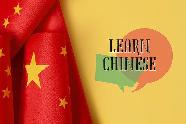 Naučite kineski jezik na FMTU-u