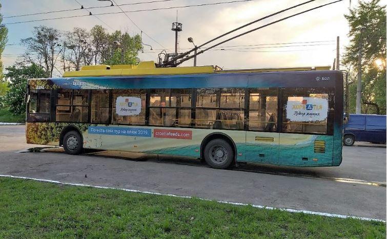 Autobusi i tramvaji europskih gradova oslikani motivima Hrvatske