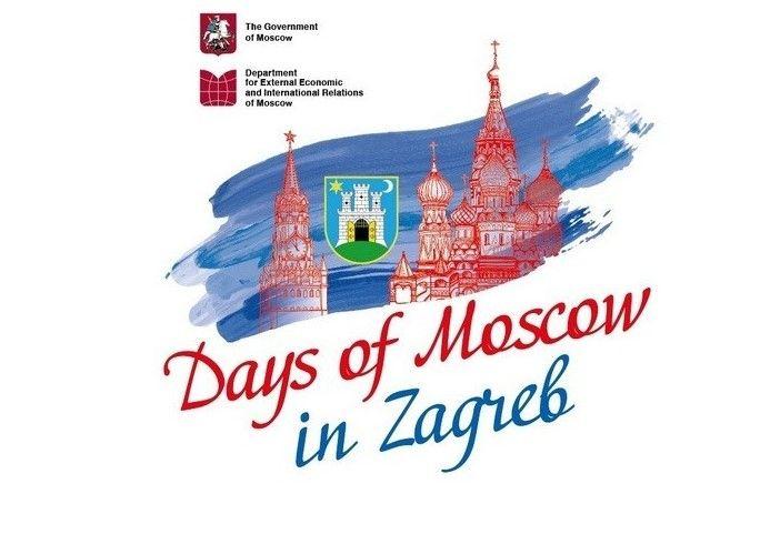 Prijavite se za Gospodarski forum Hrvatska – Moskva, uz B2B sastanke